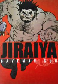 Jiraiya Caveman Guu 01