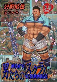 Mousou-Wakusei-Moritake-Men's-Scrimmage-title