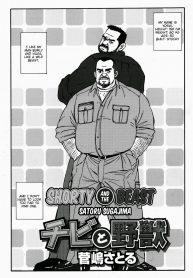 Satoru Sugajima Shorty and the Beast 01