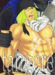 Takuma Kureten Afrotta Final Fantasy XIII Noli Me Tangere 02