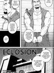 Gengoroh Tagame 田亀源五郎 Eclosion 01