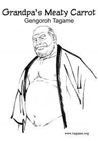 Gengoroh Tagame 田亀源五郎 Grandpa's Meaty Carrot 1 01