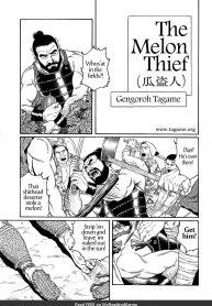 Gengoroh Tagame 田亀源五郎 The Melon Thief 01