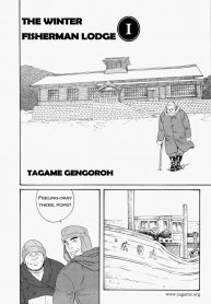 Gengoroh Tagame 田亀源五郎 The Winter Fisherman Lodge 1 02