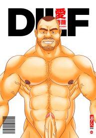 PaperDaddy DILF 01
