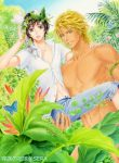 Sera-せら-Bride-of-the-Nudist-Tribe-1-t