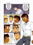 Shunpei Nakata Classmate Game 02
