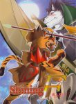 Amakuchi 甘口 Sweet Taste Shining Wind シャイニング・ウィンド Shining F 01