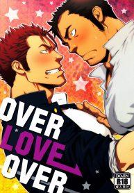 Gai Mizuki 水樹凱 Rycanthropy Over Love Over 01