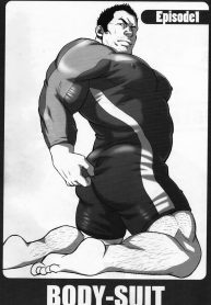 Gai Mizuki 水樹凱 Rycanthropy Suggestive 1 Body-Suit 01