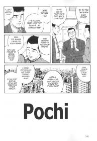 Gengoroh Tagame Pochi 02