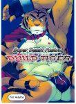 Gamma Dragon Heart Super Beast Fusion Build Tiger 01 01