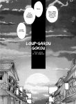 Ike Reibun 池玲文 Loup-Garou Gokou Fifth Watch of the Werewolf 03