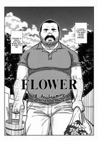 Banjaku ばんじゃく Flower 04