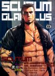 Gai Mizuki 水樹凱 Rycanthropy Final Fantasy ファイナルファンタジー XV Scutum Gladiolus Amicitia グラディオラス・アミシティア 01