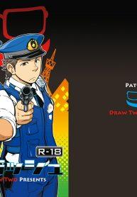 D-Raw2 土狼弍 Draw Two Pat-Rush パト ★ ラッシュ 01