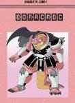 [ENG] Kumagaya Shin 熊谷しん (Garakuta ga Oka ガラクタが丘) – Dragon Quest dj – BoraCroc 01