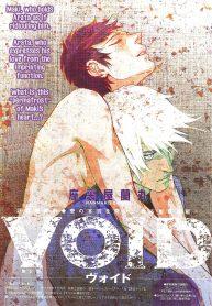Zariya Ranmaru 座裏屋蘭丸 Zaria Void 2 01