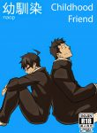 Anything Naop Childhood Friend 01