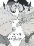 Jiraiya-児雷也-Umihiko-and-Yamahiko-0t