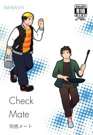 Nanashi Nil ニル Check Mate 01
