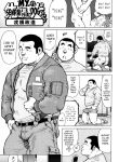 Seizou Ebisubashi My Senpai is a Dog 01