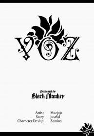 Black Monkey Pro Voz 01