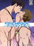 Black Monkey Pro Free! Eternal Summer Synchronize Sousuke Yamazaki x Makoto Tachibana 01