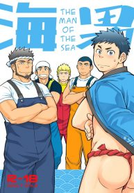 D-Raw2 土狼弍 Draw Two The Man of the Sea 01