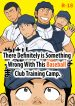 D-Raw2-土狼弍-Draw-Two-There-Definitely-is-Something-Wrong-with-this-Baseball-Club-Training-Camp-0t