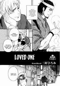 Hiromi-Miyoshi-三好ひろみ-Loved-One-0t