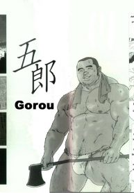 Jiraiya-児雷也-Gorou-0t