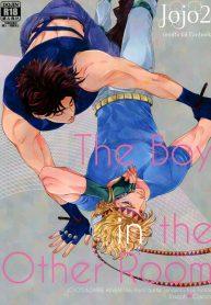 Ohashi-大橋-Harumitsu-ハルミツ-JoJo's-Bizarre-Adventure-ジョジョの奇妙な冒険-The-Boy-in-the-Other-Room-Joseph-x-Caesar-ジョセフ-×-シーザー-0t