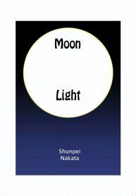 Shunpei-Nakata-中田春平-Moonlight-1-0t