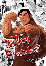Chijimetaro-チヂメタロウ-Gakuranman-学ラン-The-Toy-President-Ending-A-0t