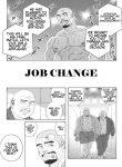 Gengoroh-Tagame-田亀源五郎-Job-Change-t