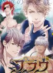 Ike-Reibun-池玲文-The-Chronicles-of-Pulau-1-0t