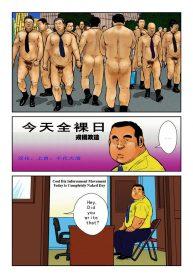 Seizoh-Ebisubashi-戎橋政造-Naked-Day-0t