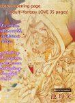 Ike-Reibun-池玲文-The-Shop-of-Magician-Sylvan-0t