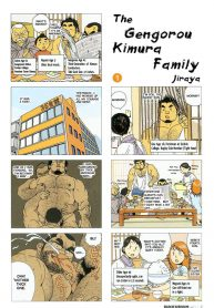Jiraiya-児雷也-The-Gengorou-Kimura-Family-t