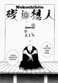 Zin-Nokoshibito-残し想人-1-0t