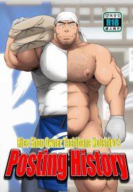 Takaku-Nozomu-Neyukidou-Rice-Shop-Owner-Tachibana-Koushiro's-Posting-History-0t