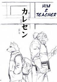 Jin-Jamboree!-Him-&-Teacher-0t