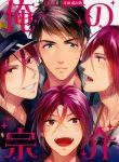 Sakura-Hitsuji-佐倉ひつじ-Ancococo-Free!-My-Sosuke-1-俺の宗介-1-Yamazaki-Sosuke-x-Matsuoka-Rin-0t