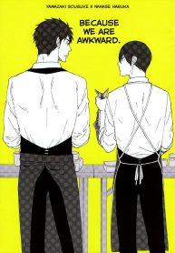 Takagi-Takumi-高城たくみ-Kangaroo-Kick-Free!-Because-We-Are-Awkward-Yamazaki-Sosuke-山崎宗介-x-Haruka-Nanase-七瀬遙-0t