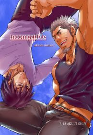 Takeshi-Matsu-松武-Masamune-Kokichi-マサムネ☆コキチ-Incompatible-1-0t