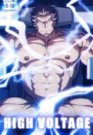 Zelo-Lee-Tora-Shutsubotsu-Chuui-虎出没注意-Mobile-Suit-Gundam-Iron-Blooded-Orphans–High-Voltage-0t