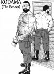 Gengoroh-Tagame-田亀源五郎-Kodama-The-Echoes-0t