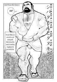 Seizoh-Ebisubashi-戎橋政造-Shibata-san-and-the-Tanuki-0t