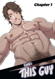 Suyohara-This-Guy-1-0t